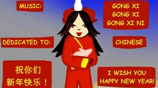 Video : China : A couple more Chinese New Year songs