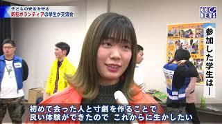 11月9日 びわ湖放送ニュース