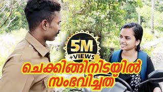 ചെക്കിങ് | Checking | Malayalam Comedy Web Series Chirikkuda | Epi 1