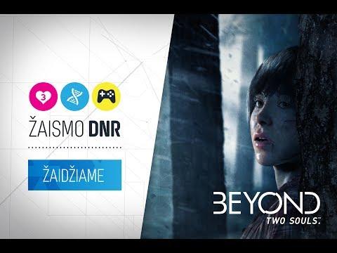 Beyond: Two Souls, PS3 kaina ir informacija   Kompiuteriniai žaidimai   pigu.lt