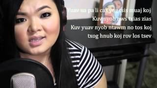 See You Again - Charlie Puth (Hmong Cover)