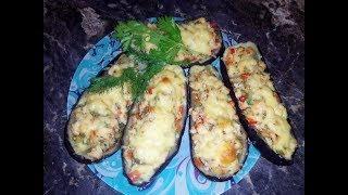 Шикарное блюдо из баклажан, вкусный рецепт!