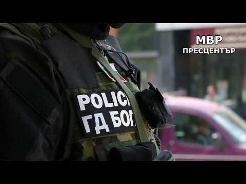 Клип от задържането на служител от ГДБОП при Министерство на правосъдието