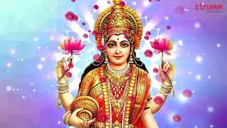 Mata Lakshmi Mere Ghar Mein | Sadhana Sargam   - YouTube