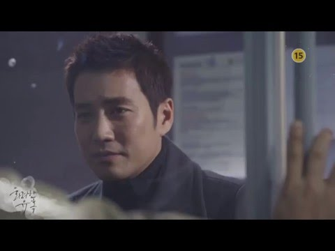 Glamorous Temptation Episode 36 Preview