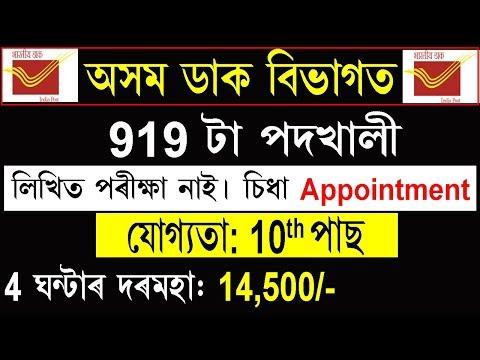mp4 Job Info, download Job Info video klip Job Info