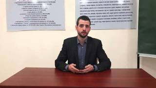 Ответы юриста   как эффективно учиться студенту юристу