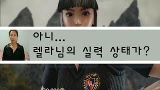 [철권7] 렐라님이 강해졌다... (2017. 6. 19)     [Tekken7] SooA Vs Rella FT5