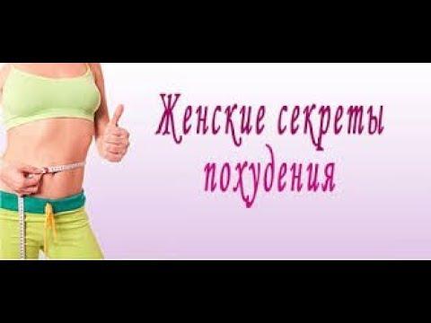 Как похудеть желудок