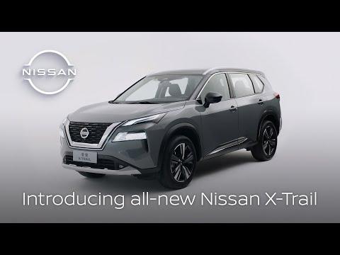 日産の新型X-Trailは、e-powerで走る最強SUV。世界公開動画