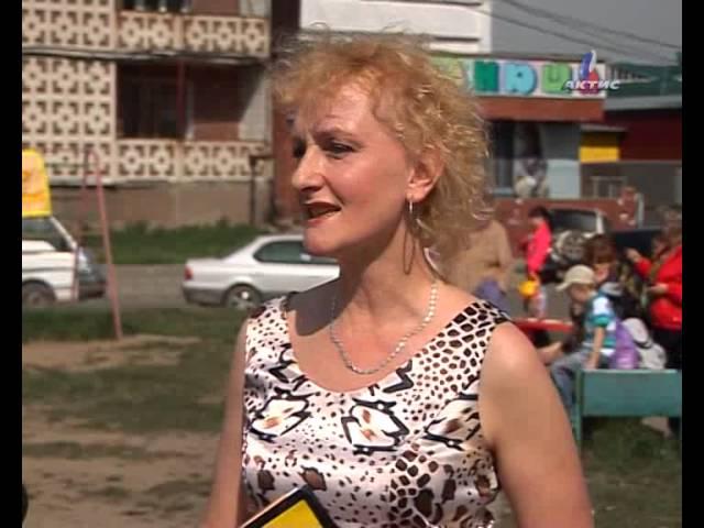 Соседи 12-а микрорайона встретились на празднике двора