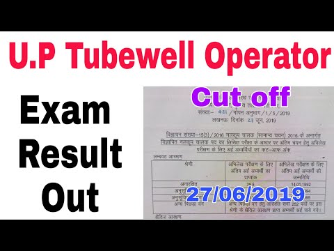 Download Upsssc Tubewell Operater Result 2019 Upsssc | Nella Lovers