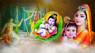 श्री कृष्ण जन्माष्टमी का सबसे सुन्दर संकीर्तन ||श्री कृष्णा गोविन्द हरे मुरारी ||Shri Krishna Govind