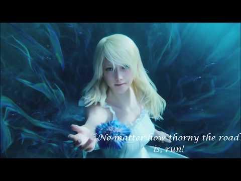 Final Fantasy XV -  Never Mind