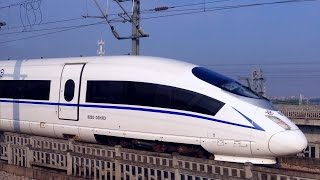 1,790 km in 6 hours and 50 minutes - This is Chinese High-Speed Rail (Shanghai - Guangzhou)