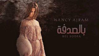 Nancy Ajram 04/23/2017