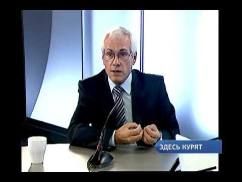 """Сумма мнений"" на ЕТВ: Закон о курении"
