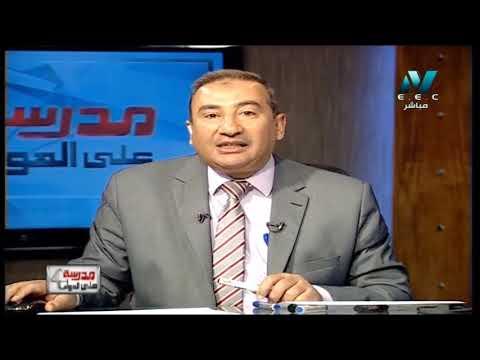 لغة عربية 2 ثانوي حلقة 7 ( أسلوب الاختصاص - الاسلوب الانشائي والخبري ) أ سعيد هاشم 16-03-2019