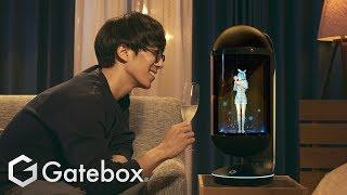 【お知らせ】キャラクター召喚装置「Gatebox」量産モデル発売日決定