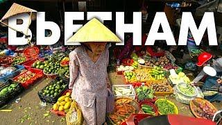 НЕТУРИСТИЧЕСКИЙ рынок во Вьетнаме. Где купить фрукты в Нячанге? Вьетнам Нячанг 2019, цены и еда