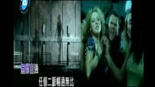 Show Luo Dance Gate vs. Daniel Bedingfield James Dean