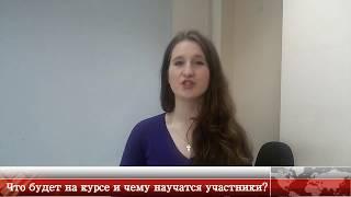 Видео обучение английскому языку для программирования