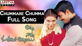 amma nanna o tamil ammayi songs