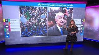 تحميل و مشاهدة من هو الرئيس الجزائري الجديد عبد المجيد تبون؟ MP3