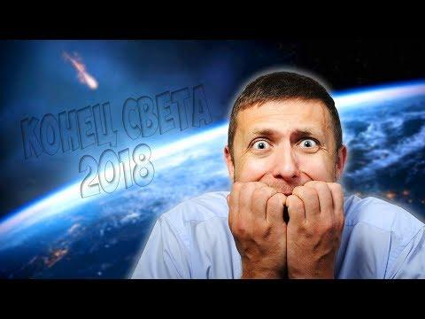 Гороскоп на 2016 год по году
