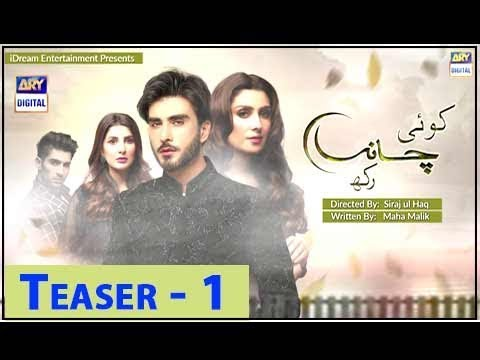 Download Koi Chand Rakh Teaser 01 - ARY Digital Drama HD Mp4 3GP Video and MP3