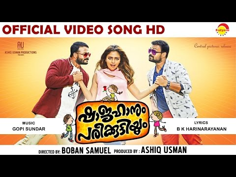 Chithira Muthe Official Song HD - Shajahanum Pareekuttiyum