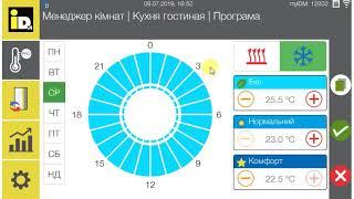 """Тепловой насос IDM SW 10 COMPLETE (HGL, HGL P) """"грунт-вода"""" от компании Тепломаркет """"САХАРА"""" Харьков - видео"""