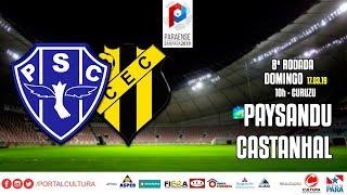Paysandu 1 X 1 Castanhal - #CulturaNoBanparazão - 17.03.19