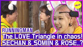 [HOT CLIPS] [RUNNINGMAN] ROSE in Love Triangle with SECHAN & SOMIN..????????? (ENG SUB) تحميل MP3