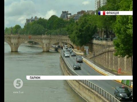 Як Франція бореться за чисте повітря