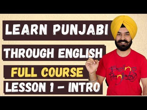 Learn Punjabi Lesson1 -  Introduction to Punjabi Language