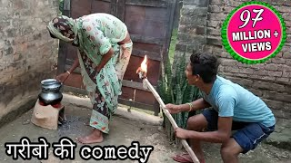 Must Watch Funny Comedy Video_ Whatsapp Funny Video_ Fails Funny Video | Try Not To Laugh | Part 2