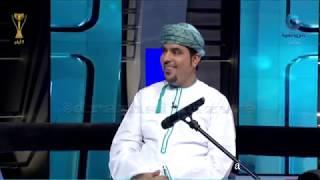 اغاني حصرية قصة الفنان سالم العريمي و التقاءه بالفنان محمد عبده لأول مرة تحميل MP3