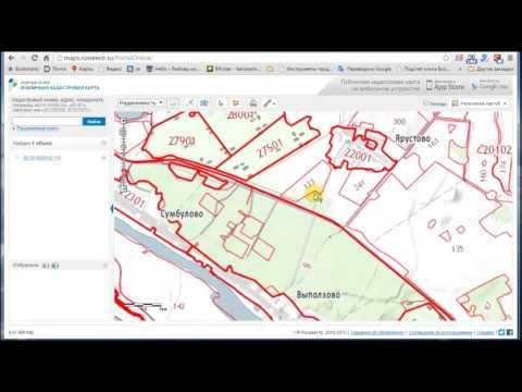 Работа с публичной кадастровой картой Росреестра