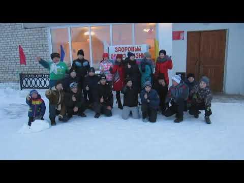 Открытие марафона здоровья, Яныбаево 31.01.2019г.