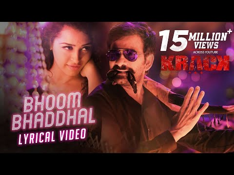 Bhoom Bhaddhal Lyrical Video Song - Krack
