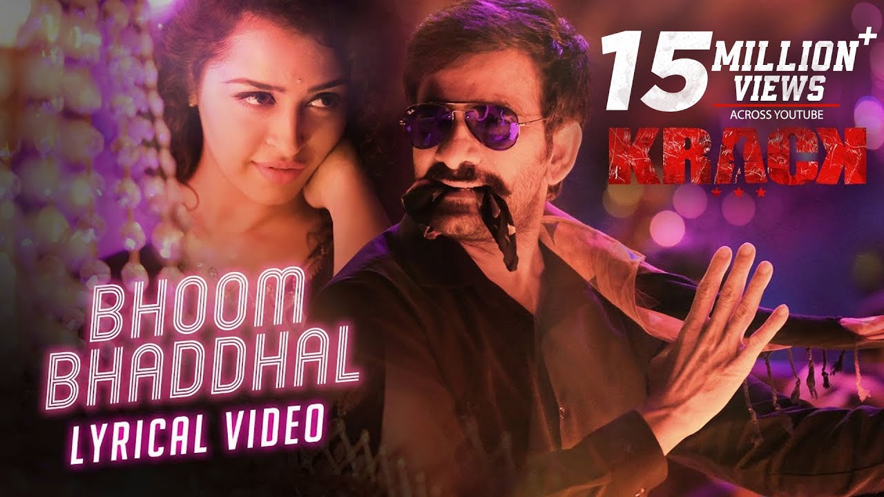 Bhoom Bhaddhal Lyrical Video Song From Krack