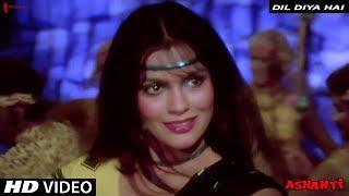 Dil Diya Hai | Asha Bhosle | Ashanti | R D Burman | Parveen