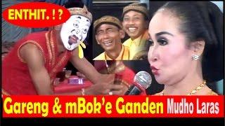 Entit ✰ Gareng & MBoke Ganden ✰ Full Lucu Ngakak ✰ Guyon Maton Mudho Laras
