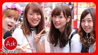 What's trending in Japan NOW? Ask Japanese about the latest trends and hypes. - Video Youtube