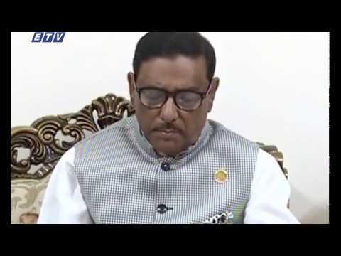 মির্জা ফখরুলের বক্তব্য জাতিকে বিভ্রান্ত করছেঃ ওবায়দুল কাদের | ETV News