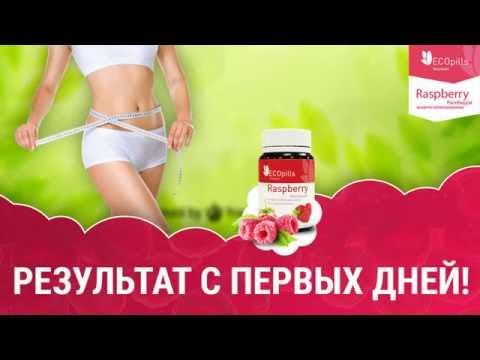 Как убрать жир икры упражнения