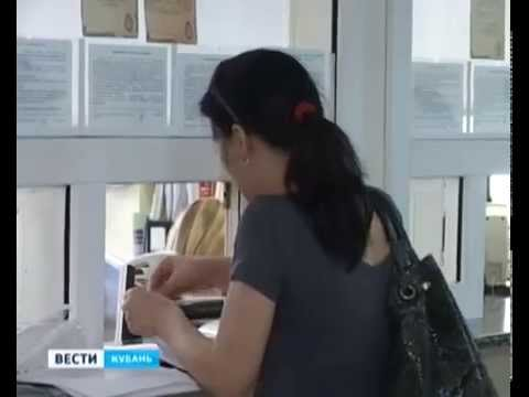Платить налоги россиянам нужно будет раньше на месяц