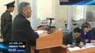 Жаксылык Доскалиев растрогался на судебном заседании