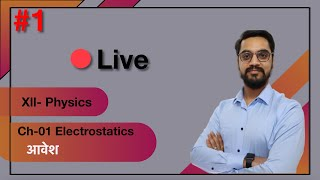 LIVE CLASS 1 : TOPIC - electrostatic class 12th Physics - Download this Video in MP3, M4A, WEBM, MP4, 3GP